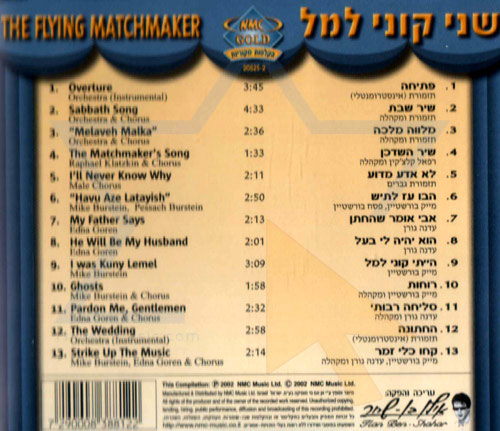 The Flying Matchmaker by Various