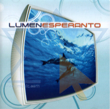 Esperanto by Lumen