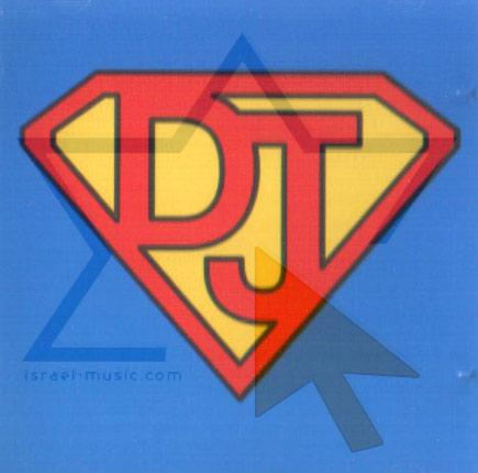 Superstar DJ - DJ Tiesto by Various