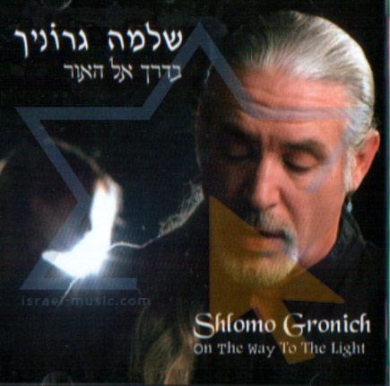 On the Way to the Light Por Shlomo Gronich