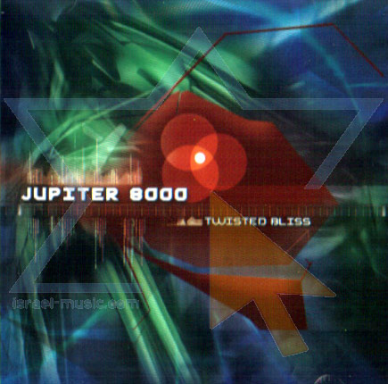 Twisted Bliss by Jupiter 8000