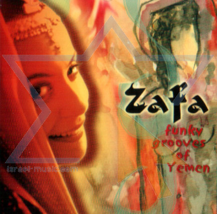 Funky Grooves of Yemen Par Zafa
