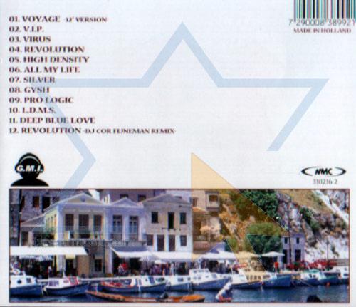 V.I.P. Album by Eyal Barkan