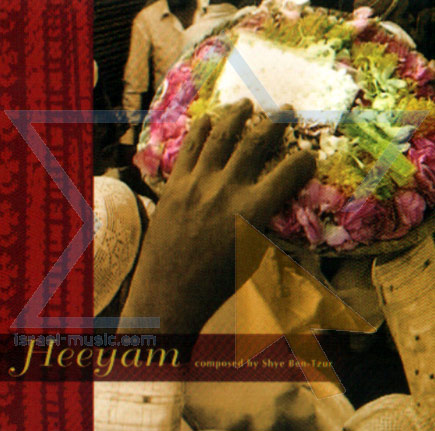 Heeyam by Shye Ben-Tzur