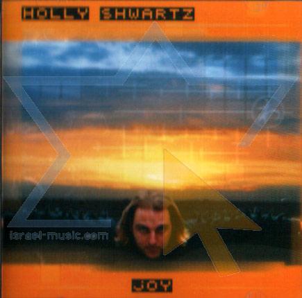 Joy by Holly Shwartz