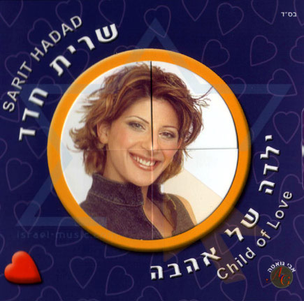 Child Of Love - Sarit Hadad