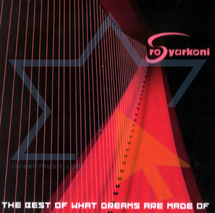 The Best of What Dreams Are Made of by Roy Yarkoni