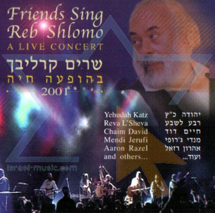 Friends Sing Reb Shlomo Di Various