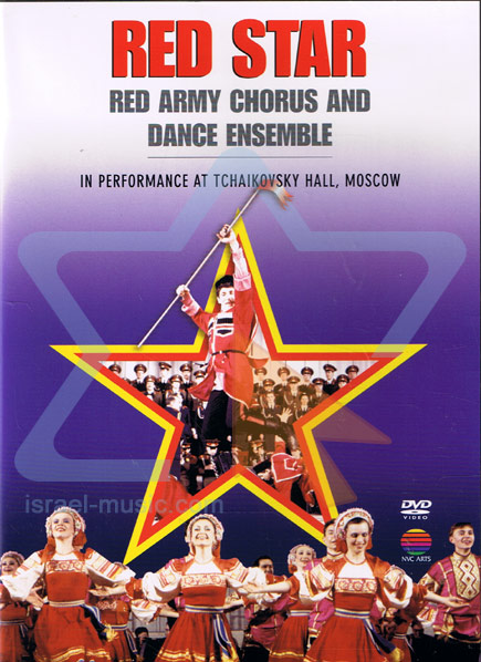Red Star by The Red Army Choir