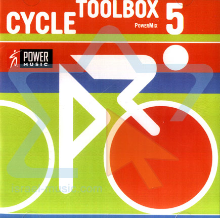 Cycle Toolbox 5 by Various