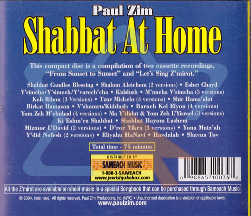 Shabbat At Home by Paul Zim