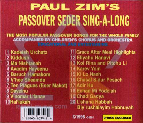 Passover Seder Sing-A-Long by Paul Zim
