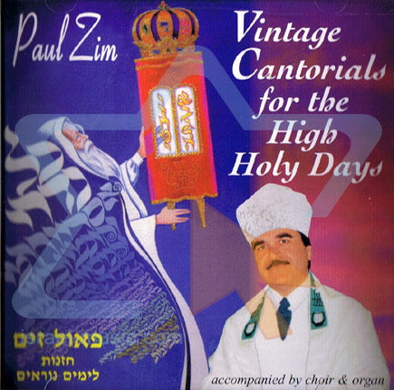 Vintage Cantorials for the High Holy Days by Paul Zim