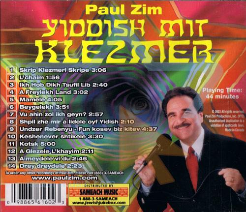 Yiddish Mit Klezmer by Paul Zim