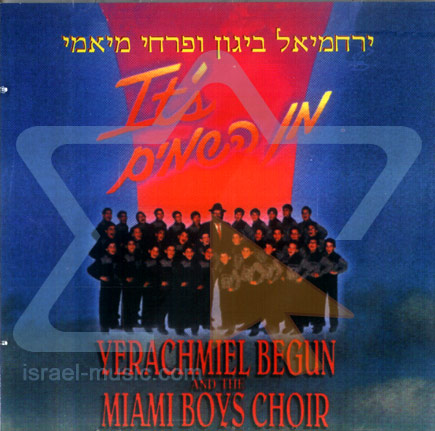 Its from the Sky - Yerachmiel Begun and the Miami Boys Choir