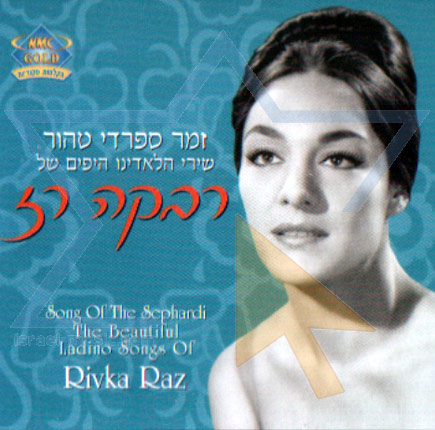 Songs of the Sepharadi Ladino Di Rivka Raz