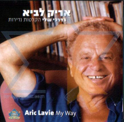 My Way - Arik Lavie