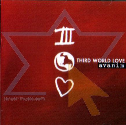 Avanim by Third World Love