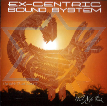 West Nile Funk by Ex-Centric Sound System
