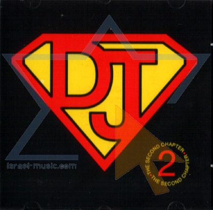 Superstar DJ - Deep Dish by Various