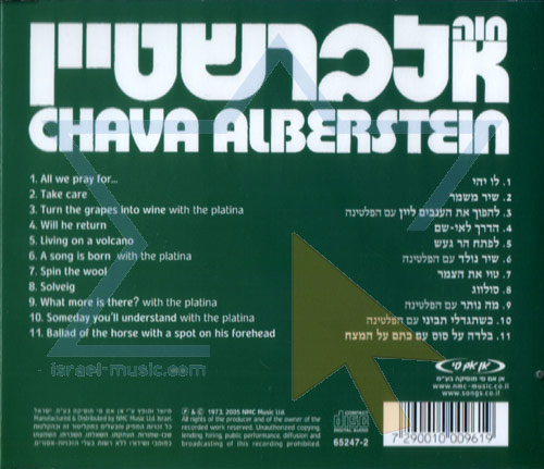 All We Pray for by Chava Alberstein
