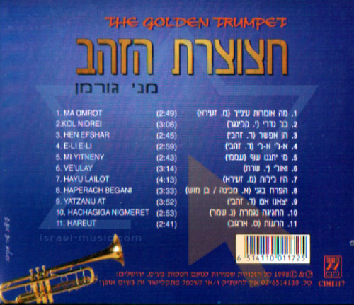 The Golden Trumpet by Menni Gurman