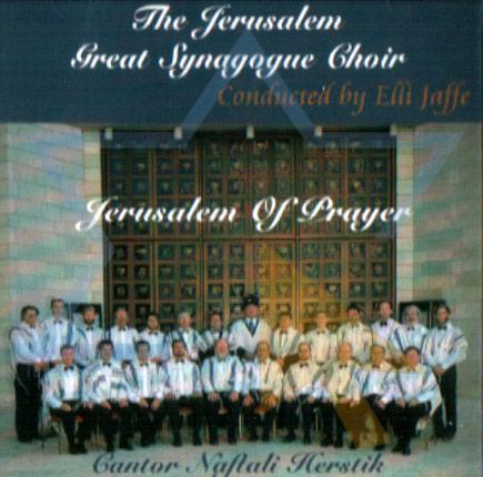 Jerusalem of Prayer - The Jerusalem Great Synagogue Choir