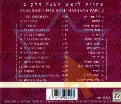 Shacharit for Rosh Hashana - Part 2 by Eli Yaffe