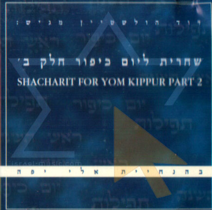 Shacharit for Yom Kippur - Part 2 Por Eli Yaffe