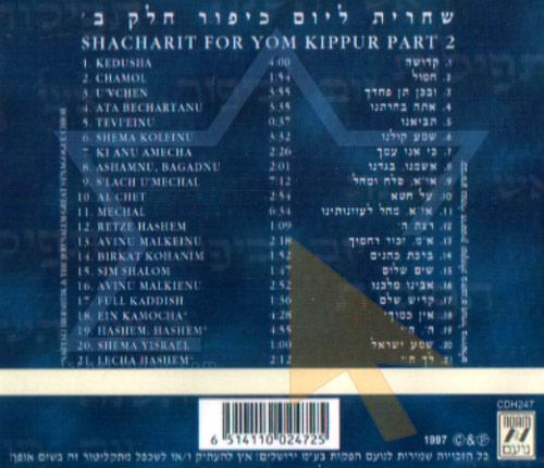 Shacharit for Yom Kippur - Part 2 Par Eli Yaffe