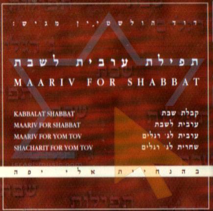 Maariv for Shabbat Por Eli Yaffe