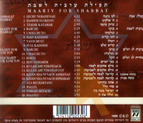 Maariv for Shabbat by Eli Yaffe