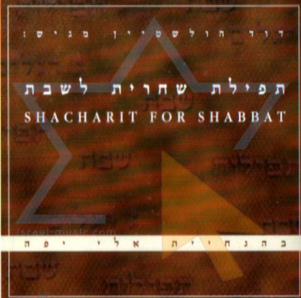 Shacharit for Shabbat by Eli Yaffe