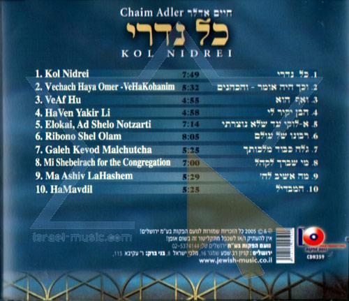 Kol Nidrei Par Cantor Chaim Adler