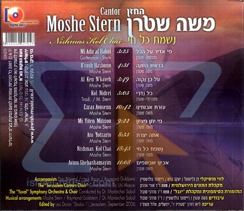 Nishmas Kol Chai Par Cantor Moshe Stern