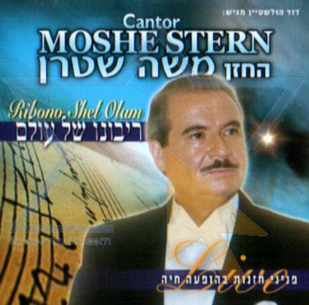 Ribono Shel Olam Por Cantor Moshe Stern