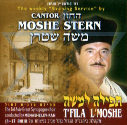 T'fila L'moshe Par Cantor Moshe Stern