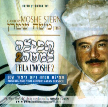 T'fila L'moshe 2 Por Cantor Moshe Stern