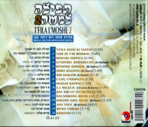 T'fila L'moshe 2 by Cantor Moshe Stern