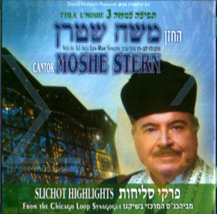 T'fila L'moshe 3 Por Cantor Moshe Stern