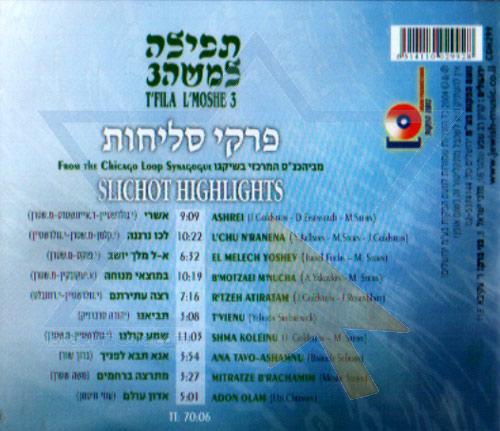T'fila L'moshe 3 Par Cantor Moshe Stern
