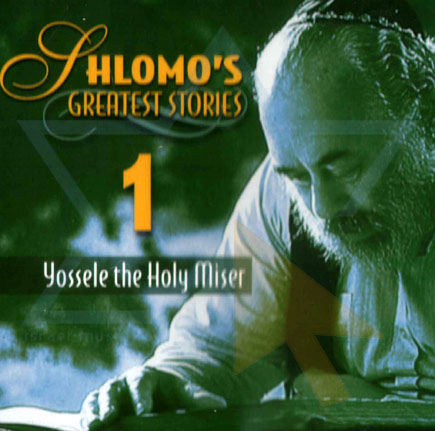 Shlomo's Greatest Stories 1 - English Di Shlomo Carlebach