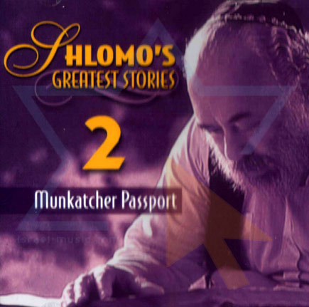 Shlomo's Greatest Stories 2 - English Di Shlomo Carlebach
