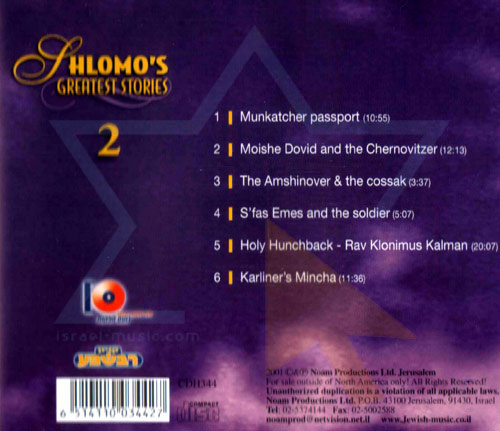 Shlomo's Greatest Stories 2 - English by Shlomo Carlebach
