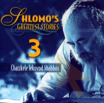 Shlomo's Greatest Stories 3 - English Di Shlomo Carlebach