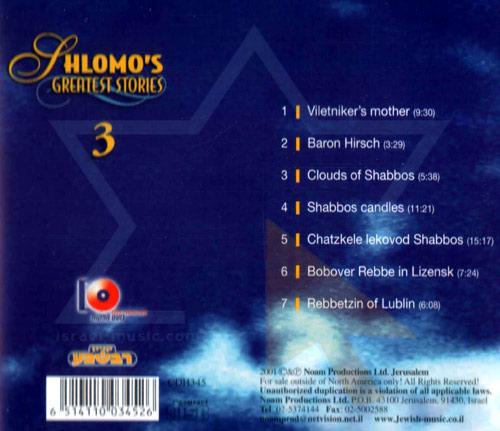 Shlomo's Greatest Stories 3 - English by Shlomo Carlebach