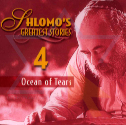 Shlomo's Greatest Stories 4 - English Di Shlomo Carlebach