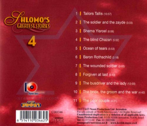Shlomo's Greatest Stories 4 - English by Shlomo Carlebach