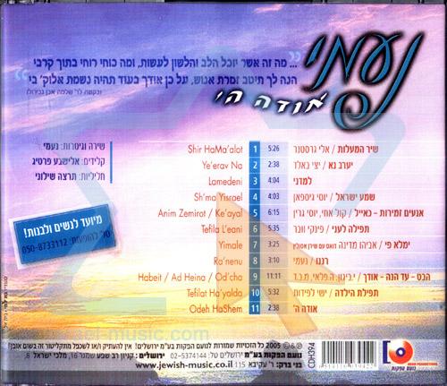Odeh Hashem by Naomi