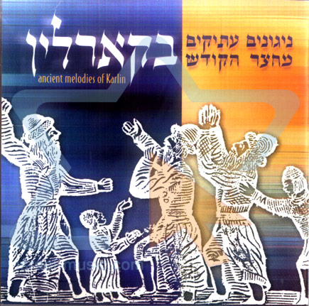 Ancient Melodies of Karlin by The Karlin Chassidic Choir